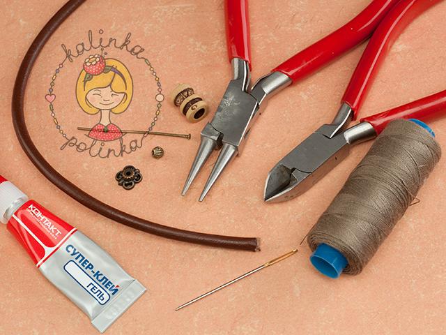 инструменты для сборки бижутерии