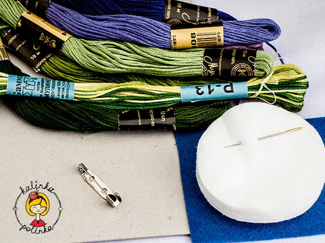 материалы и инструменты для вышивки броши