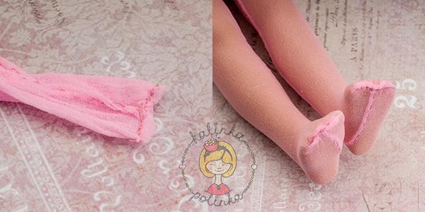 как сшить колготки кукле