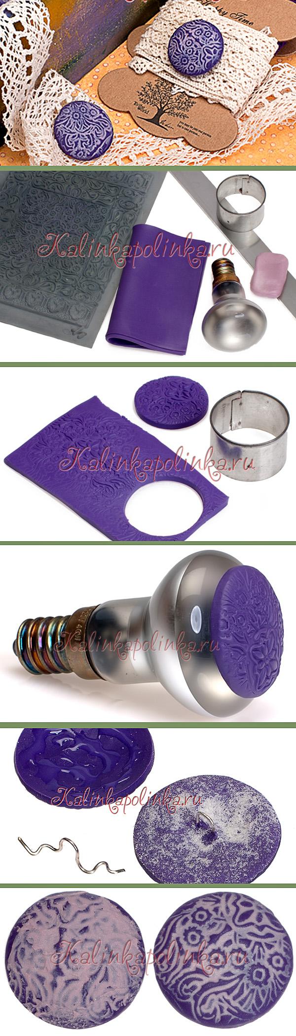 пуговицы на ножке из полимерной глины