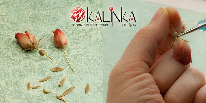 Лепка чашелистика для бутона розы из полимерной глины